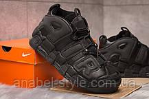 Кроссовки мужские 15211, Nike Air Uptempo, черные [ 43 ] р.(43-27,7см), фото 3