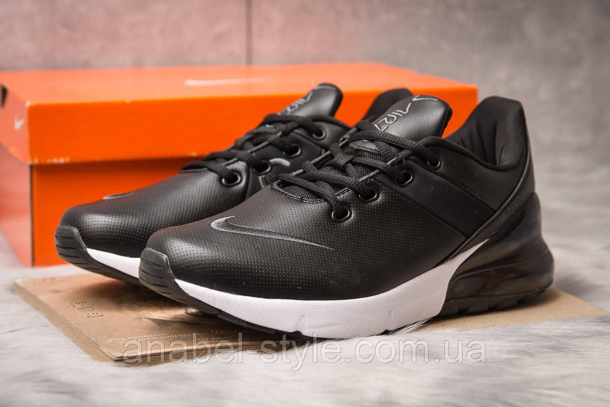Кроссовки мужские 15282, Nike Air 270, черные [ 41 ] р.(41-26,5см)