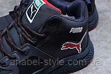 Зимние мужские кроссовки 31722, Puma, темно-синие [ 42 ] р.(42-26,5см), фото 3