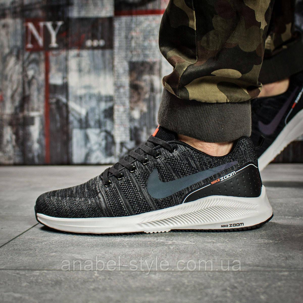 Кросівки чоловічі 15981, Nike Zoom Air, темно-сірі, [ 43 ] р. 43-26,5 див.