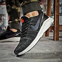 Кросівки чоловічі 15981, Nike Zoom Air, темно-сірі, [ 43 ] р. 43-26,5 див., фото 2