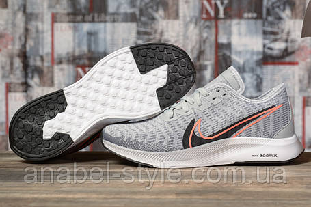Кроссовки мужские 16972, Nike Pegasus Turbo 2, серые [ 44 ] р.(44-28,3см), фото 2