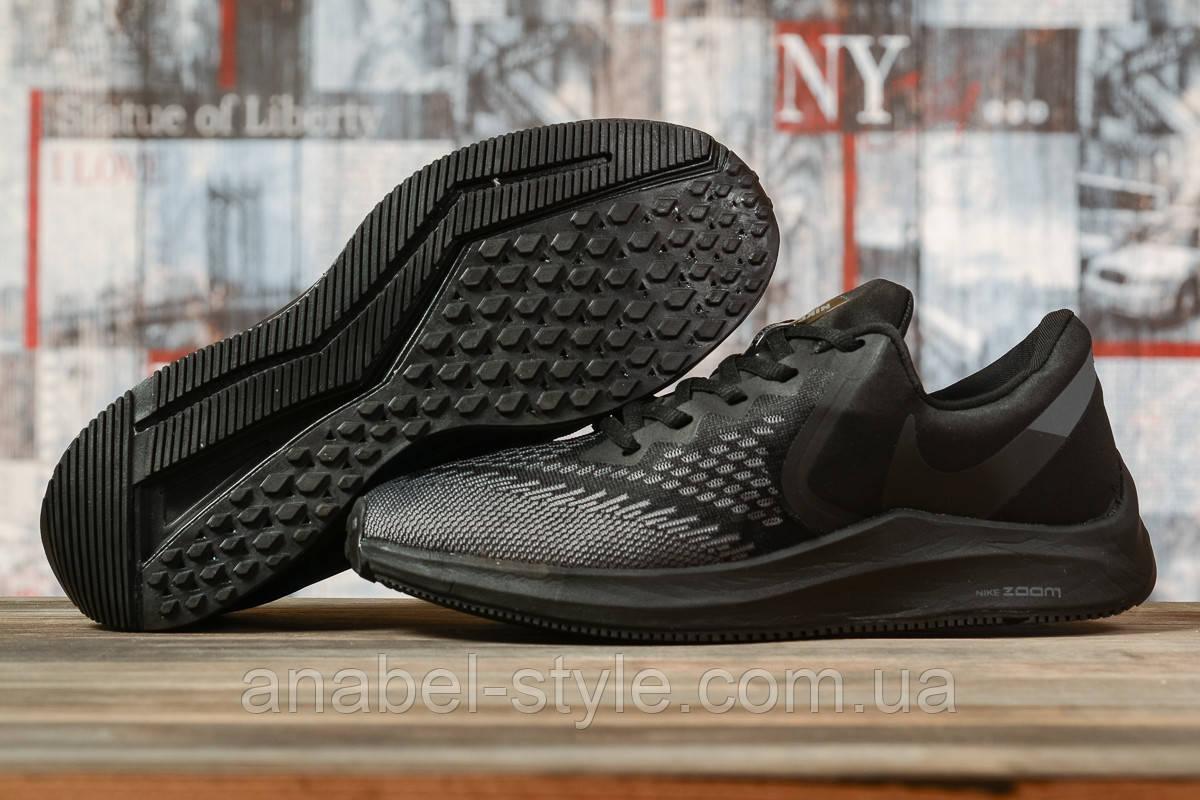 Кросівки чоловічі 17071, Nike Zoom Winflo 6, чорні, [ 41 43 44 45 ] р. 41-26,5 див.