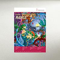 Альбом для маркеров 80г склейка 40л A4 20х30см Manga HAHNEMUHLE