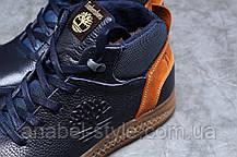 Зимові чоловічі кросівки 31382, Timbershoes Sensorflex (на хутрі), темно-сині, [ 43 ] р. 43-28,5 див., фото 3