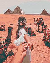 Картина за номерами подорожі міста 40х50 До Гізи