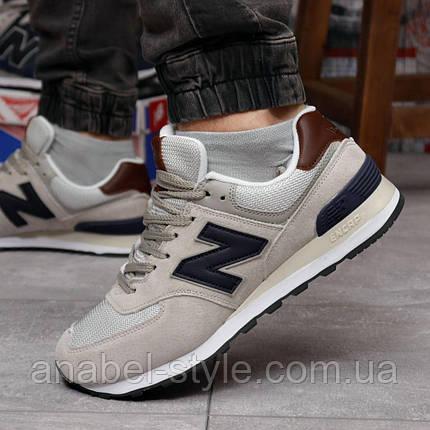 Кросівки чоловічі 18242, New Balance 574, сірі, [ 41 42 43 44 45 46 ] р. 41-26,5 див. 42, фото 2