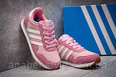 Кроссовки женские 12793, Adidas Haven, розовые [ 39 ] р.(39-24,3см), фото 3