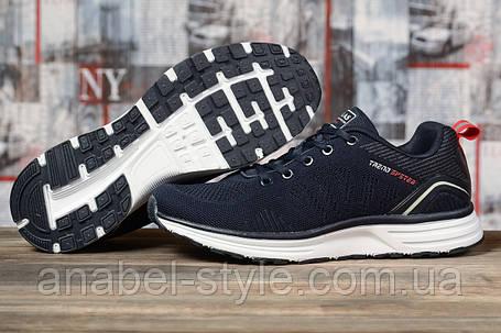 Кроссовки мужские 10362, BaaS Ploa Running, темно-синие, [ 41 43 44 45 46 ] р. 46-29,7см., фото 2