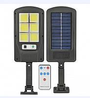 Светильник уличный на столб Bk-120-6cob с пультом на солнечной батарее, фото 1
