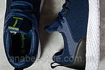 Кросівки чоловічі 17204, Pacer Navigator, темно-сині, [ 43 44 ] р. 43-28,0 див., фото 2