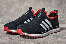 Кросівки жіночі 17603, Adidas sport, темно-сині, [ 36 38 41 ] р. 36-23,5 див., фото 2