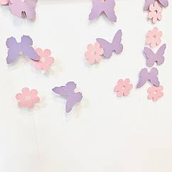 Гірлянда з метеликів і квіточок 2 метри