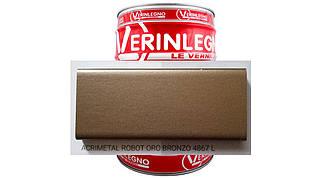 Металлический эффект 2K Акриловый VERINLEGNO (цвет ACRIMETAL ROBOT ORO BRONZO 4867 L  ) ,тара 1л