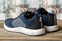 Кроссовки мужские 16463, Yike Running, темно-синие, [ 41 44 45 ] р. 41-26,5см. 44, фото 2