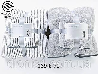 Набір рушників Баня+руки Попіл розмір 70*140 і 35*70 фібра
