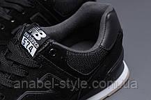 Кросівки чоловічі 18035, New Balance 574, чорні, [ 41 42 43 44 45 46 ] р. 41-26,5 див. 42, фото 3