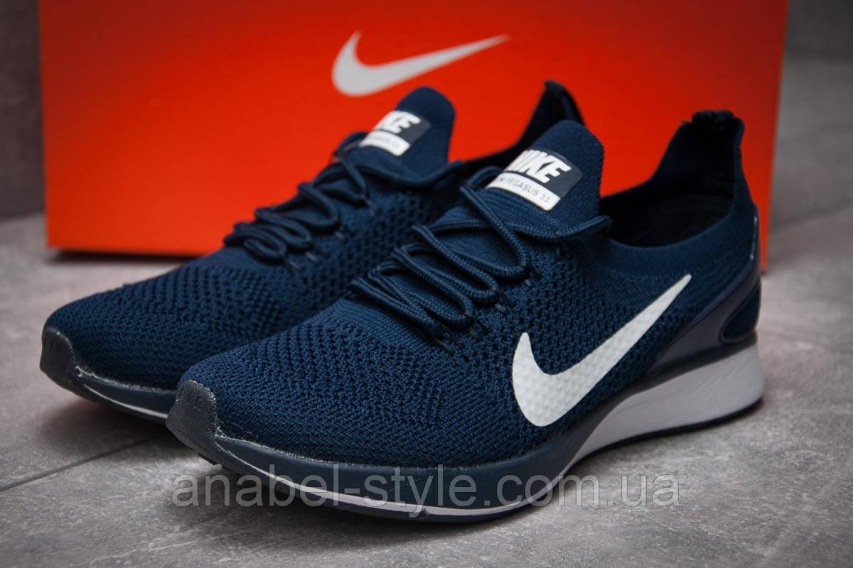 Кроссовки женские 12872, Nike Zoom Pegasus 33, темно-синие, [ 38 ] р. 38-24,0см.