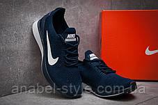 Кроссовки женские 12872, Nike Zoom Pegasus 33, темно-синие, [ 38 ] р. 38-24,0см., фото 3