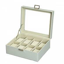 Скринька для годин на 8 відділень 20х24х9,5 см