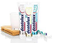Зубная паста Dentalux Seidenweiss Plus