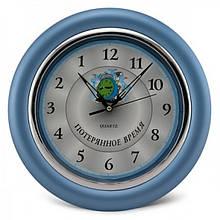 Години йдуть у зворотний бік Втрачений час (синій)