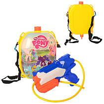 Детский водяной пистолет - водный автомат с баллоном рюкзачком на плечи в стиле Литл Пони