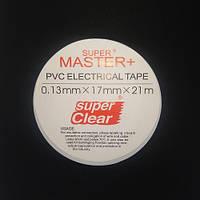 Изолента Super Master+ 21м., 17мм., 0.15мм. 600V белая