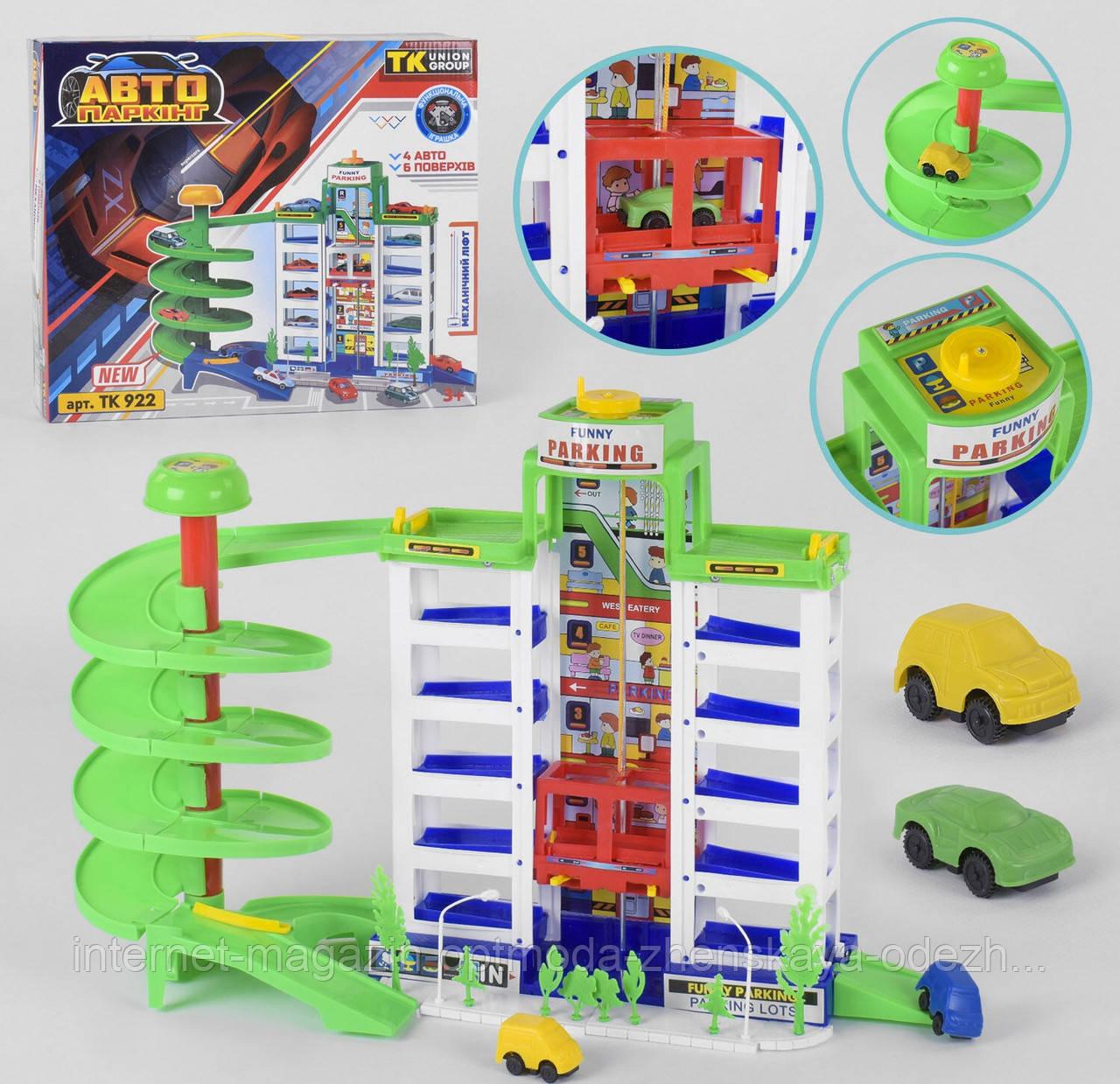 Отличная детская игра  «Гараж TK» и 4 машинки