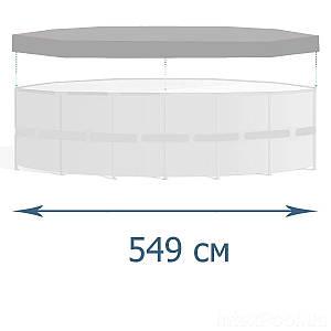 Тент - чохол для каркасного басейну Intex 28041, 549 см, (Оригінал)