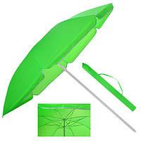 Зонт пляжний ромашка Stenson MH-2685, діаметр 1.8 м, різні кольори, пляжний парасольку, парасолька для пляжу, парасоля від сонця