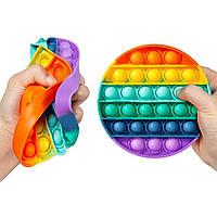 Pop It игрушка антистресс, пупырка, поп ит силиконовые пузырики