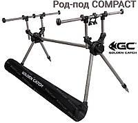 Род-под GC Compact под 4 удилища