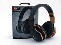Бездротові накладні навушники з мікрофоном P67i MP3, FM, AUX 3.5 мм, microSD TF, 40 мм, Bluetooth-навушники,, фото 1