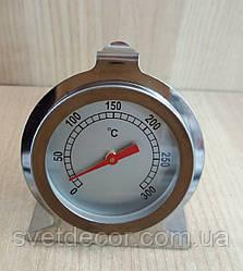 Термометр биметаллический для Духовки 50 – 300 °C