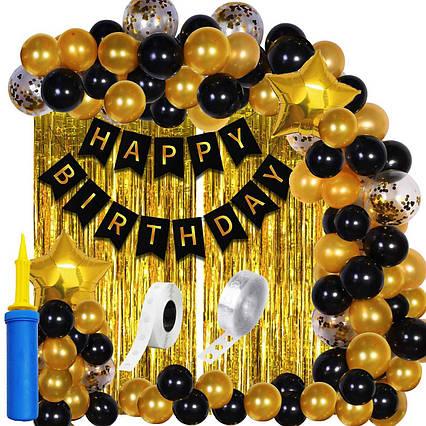 Фотозона для дня народження золото шторки , гірлянда, 87 куль, насос, стрічка 5 м, клейові точки