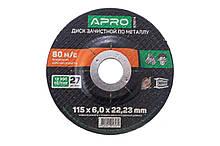 Диск зачистной по металлу Apro - 115 х 6 х 22,2 мм 5 шт.