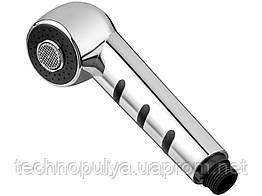 Лейка для кухонного смесителя WELLI MACRO ERGO 0020 (hub_iBxC08392)
