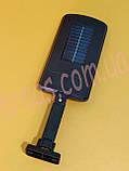 Фонарь-светильник Solar Induction Wall Lamp T06-12COB, фото 2