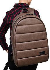Рюкзак унисекс Sambag Zard LRT нубук Светло-коричневый (25088061)