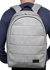 Рюкзак унисекс Sambag Zard LRTm нубук Светло-серый (25088060m)