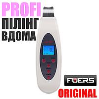 Скрабер ультразвуковой FUERS LW-006 портативный для ультразвукового пилинга и ухода за лицом. Оригинал!