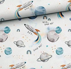 """Футер двунітка """"Ракета на білому"""", діджитал, прихід 15.06 (попереднє замовлення)"""
