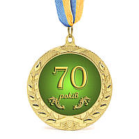 Медаль подарочная 43622 Юбилейная 70 років
