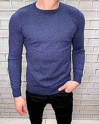 Джемпер Adikers мужской однотонная кофта с длинным рукавом свитшот