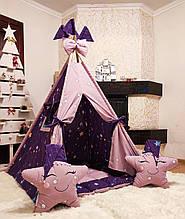 Вигвам Звездная Мечта БОНБОН Полный комплект! Вигвам детский, детский домик, детский вигвам, вигвам для детей