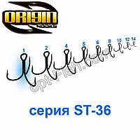 Тройник Origin ST-36 №1 (500шт)