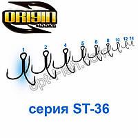 Тройник Origin ST-36 №1 (1000шт)