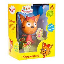 Три кота: фігурка Карамельки зі звуковими ефектами