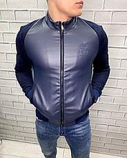 Куртка Весняна чоловіча Billionaire Темно-синій L Демісезонна Стильна, Еко-шкіра Не продувається для чоловіків, фото 3